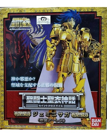 Myth Cloth Bandai Saint...