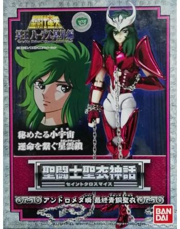 Myth Cloth Bandai Andromeda...