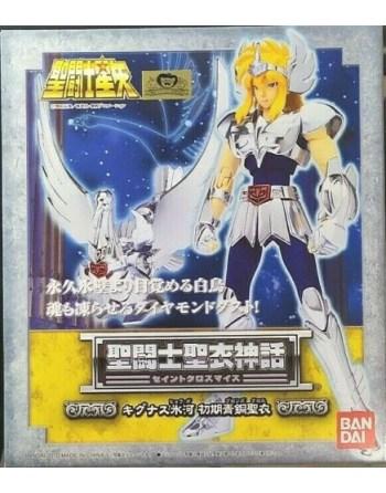 Myth Cloth Bandai Crystal...