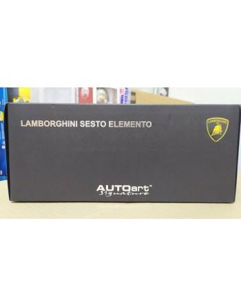Lamborghini Sesto Elemento...
